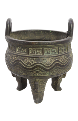 CENSER (Adapting a type of censer of Zhou Dynasty)